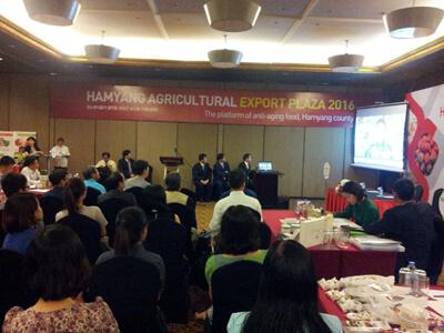 TDH tham dự hội thảo nông sản Hamyang