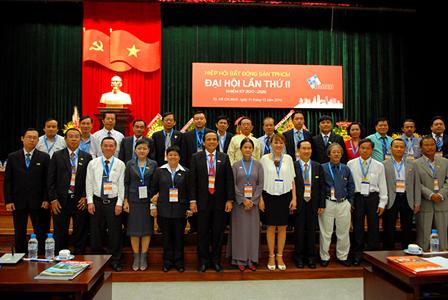 Đại hội Hiệp hội Bất Động Sản TP.HCM nhiệm kỳ II (2010 - 2015)